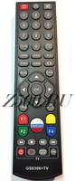 Пульт General Satellite GS8306+TV (универсальный)