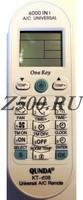 Универсальный пульт для кондиционеров KT-E08