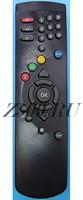 Пульт Nokia 9600S