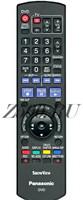 Пульт Panasonic N2QAYB000125