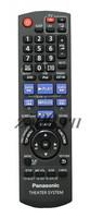 Пульт Panasonic N2QAYB000363