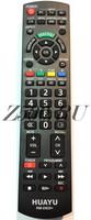 Пульт Panasonic RM-D920 (универсальный)