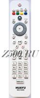 Пульт Philips RM-D1000W (универсальный)