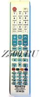 Пульт Samsung RM-L1195 (универсальный)