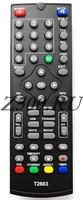 Пульт SkyVision T2202 (вар2)