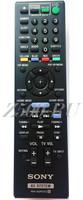 Пульт Sony RM-ADP073 (RM-ADP074)