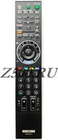 Пульт Sony RM-ED012