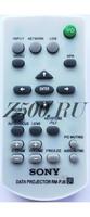 Пульт Sony RM-PJ6 (RM-PJ7, RM-PJ8)