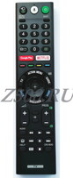 Пульт Sony RMF-TX200P