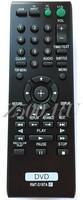 Пульт Sony RMT-D187A (RMT-D197P, RMT-D198P)