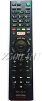 Пульт Sony RMT-TX100D оригинальный