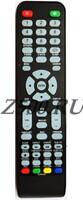 Пульт Prestigio 507DTV (E24D20)